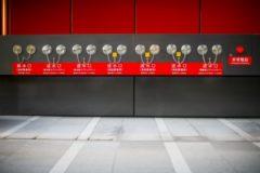 消防設備点検を怠るとどうなる?危険性や点検の頻度を解説!